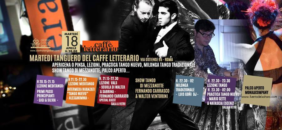 17_04_18_tango