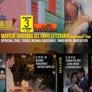 17_10_03_tango