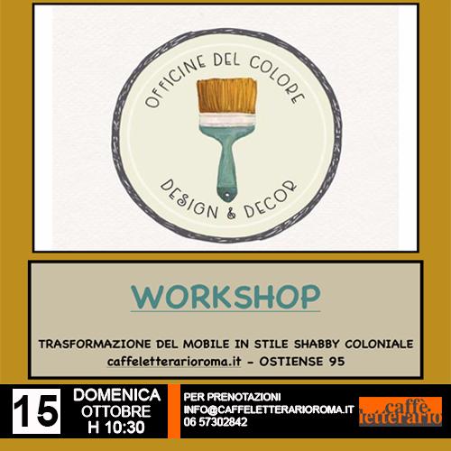 17_10_15_workshop