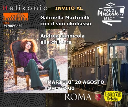 18_08_28_gabriella
