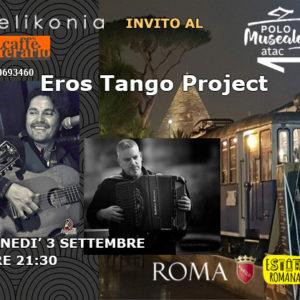 18_09_03_tango