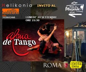 18_09_24_tango