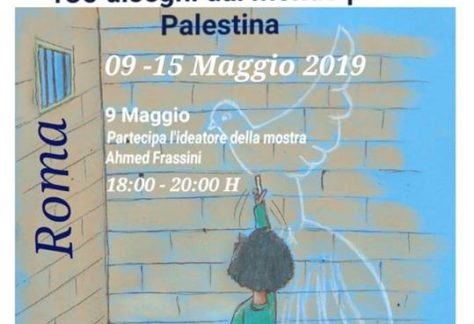 19_05_9-15_palestina