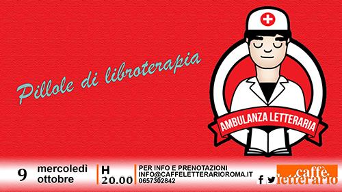19_10_09_ambulanza_sito_1