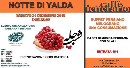 19_12_21_yalda_sito