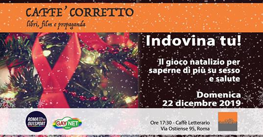 19_12_22_indovinatu_sito
